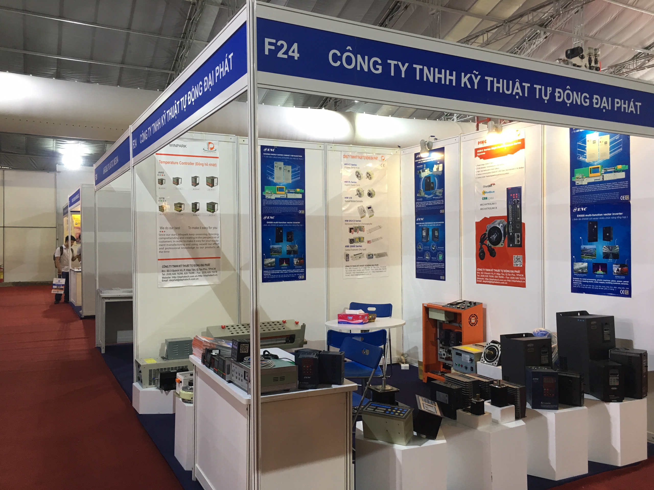 The 18th Vietnam International Plastics & Rubber Industry Exhibition.