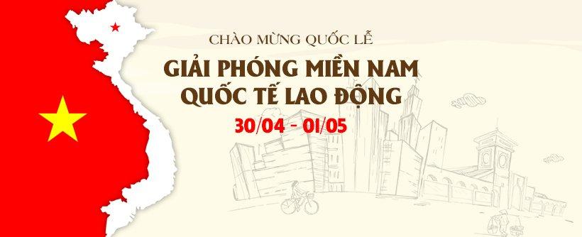 THÔNG BÁO Về việc nghỉ Lễ Kỉ niệm Ngày Giải phóng Miền Nam thống nhất đất nước 30/4 và Ngày Quốc tế Lao động 01/5 năm 2020